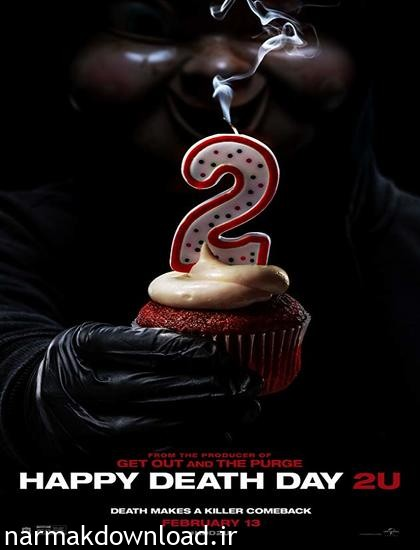 Happy Death Day 2U 2019,دانلود بهترین فیلم های 2019,دانلود رايگان فيلم