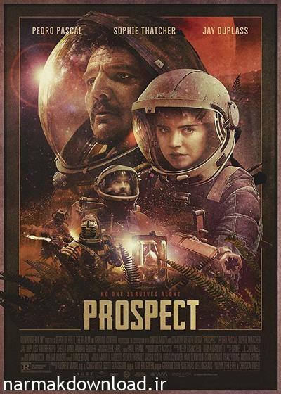 دانلود مجانی فیلم چشم انداز Prospect 2018 دوبله فارسی