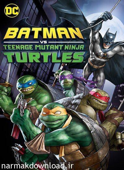 دانلود رایگان انیمیشن Batman VS Mutant Ninja Turtles 2019 دوبله فارسی