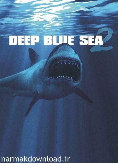 دانلود رایگان فیلم Deep Blue Sea 2 2018 دوبله فارسی با لینک مستقیم