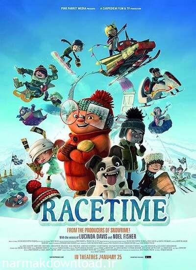 دانلود مجانی انیمیشن Racetime 2018 دوبله فارسی