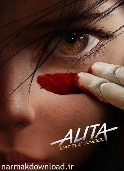فیلم سینمایی 2019 Alita Battle Angel با کیفیت عالی