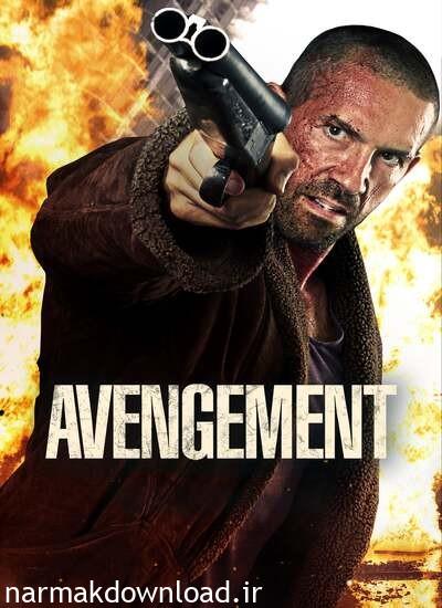 دانلود فیلم Avengement 2019 دوبله فارسی