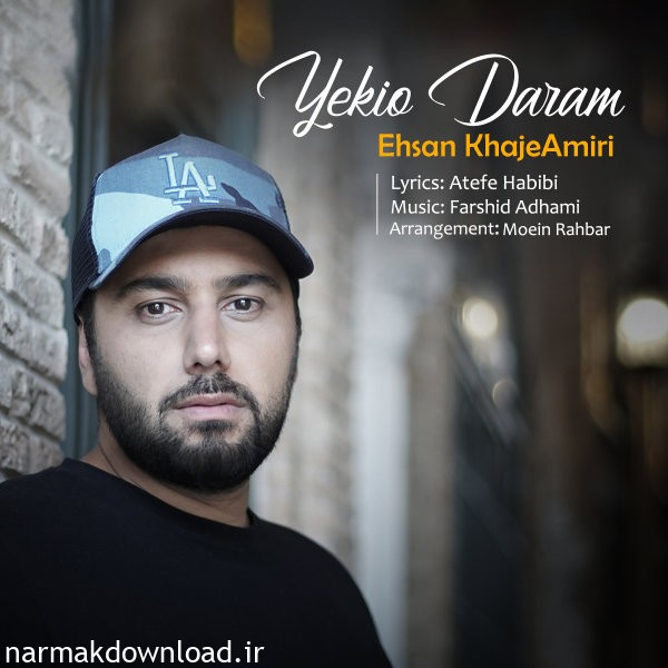 Download New Music,Download New Music Ehsan Khajeh Amiri,Download New Music Ehsan Khajeh Amiri Yekio Daram