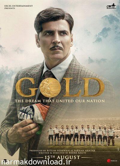 دانلود مجانی فیلم Gold 2018 دوبله فارسی