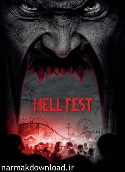 دانلود رایگان فیلم Hell Fest 2018 دوبله فارسی