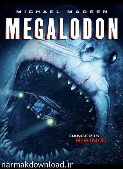 دانلود مجانی فیلم Megalodon 2018 دوبله فارسی