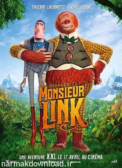 دانلود رایگان انیمیشن Missing Link 2019 با لینک مستقیم