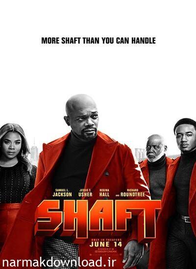 دانلود فیلم Shaft 2019 دوبله فارسی