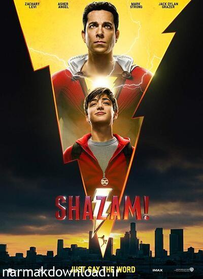 دانلود مجانی فیلم Shazam 2019 دوبله فارسی