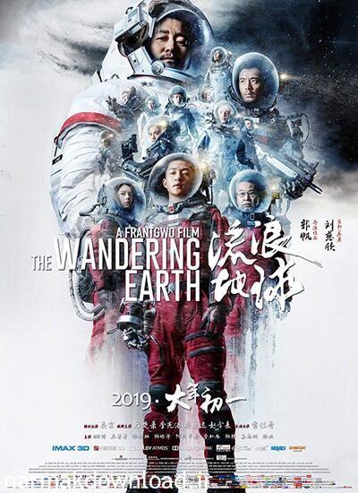 دانلود رایگان فیلم The Wandering Earth 2019 دوبله فارسی