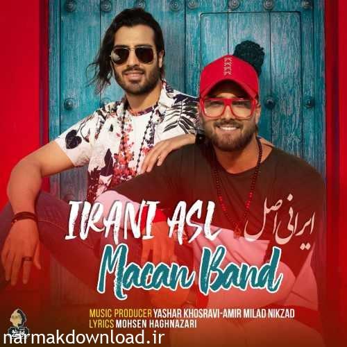 آهنگ ماکان باند بنام ایرانی اصل