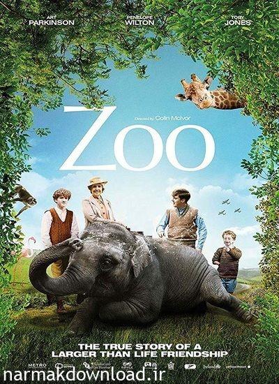 دانلود فیلم Zoo 2017 باغ وحش