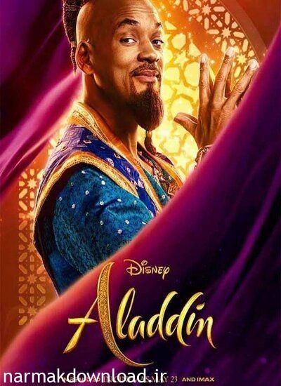 دانلود بهترین فیلم های 2019,دانلود رایگان فیلم,دانلود رایگان فیلم Aladdin 2019