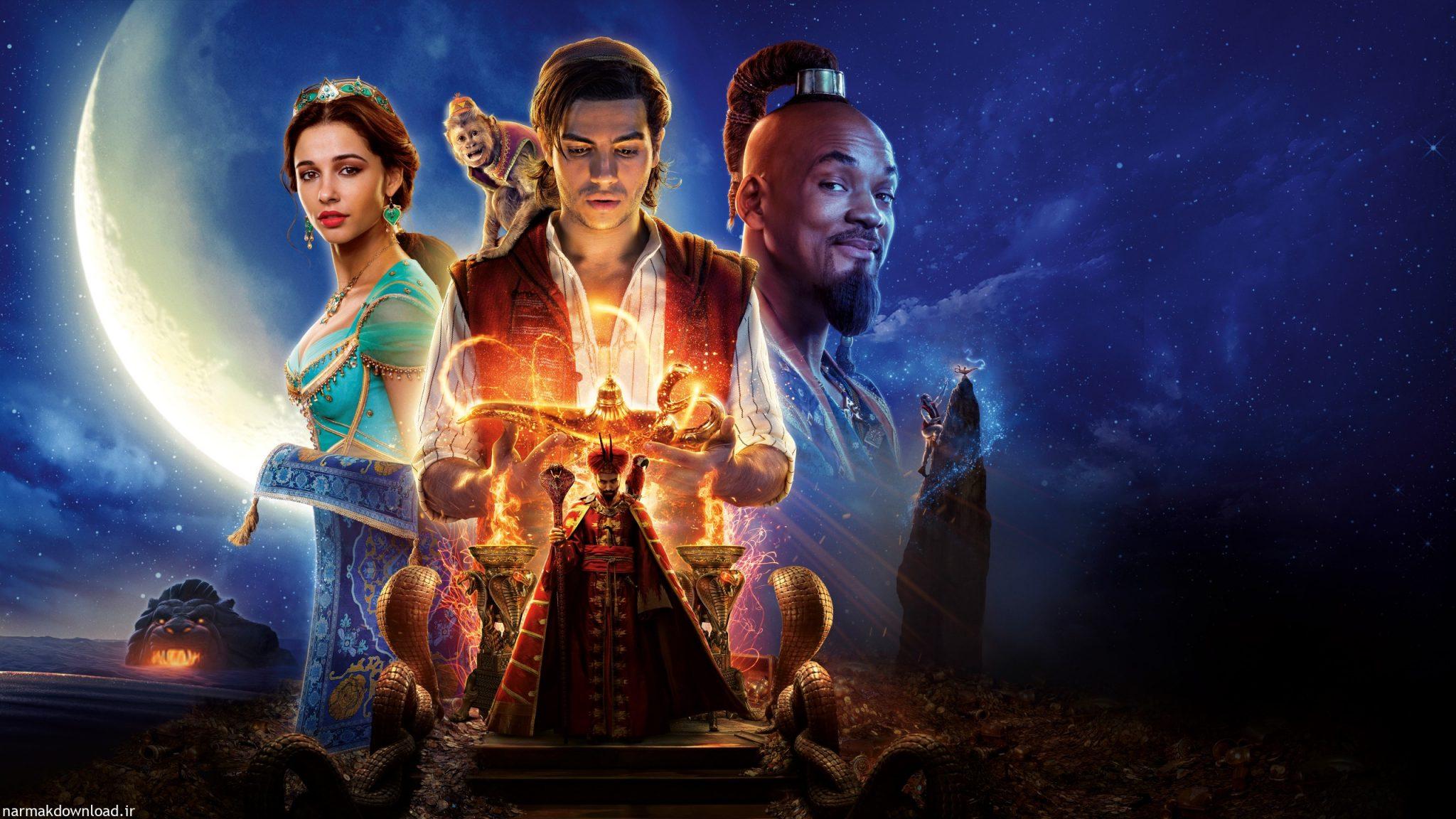 دانلود دوبله فارسی فیلم Aladdin 2019