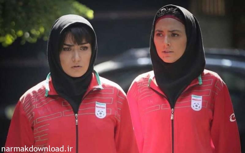 دانلود عرق سرد,دانلود فیلم,دانلود فیلم ایرانی