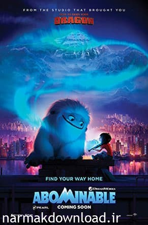 Download Abominable 2019,download animation Abominable 2019,Download movie Abominable 2019