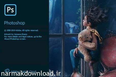 دانلود برنامه Adobe Photoshop CC 2020,دانلود برنامه فتوشاپ,دانلود پچ برنامه Adobe Photoshop CC 2020