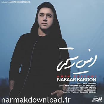 Biography amin rostami,Download music amin rostami Called nabar baron,Download music nabar baron From amin rostami