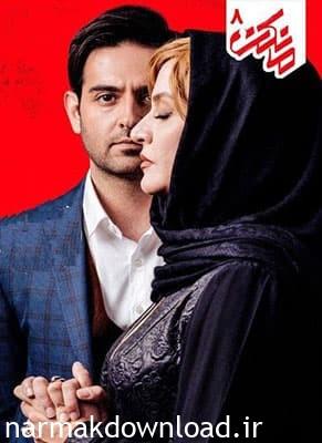 Download mankan,Download new serial mankan,Download serial irani mankan