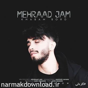 Download New Music,Music,آهنگ جدید
