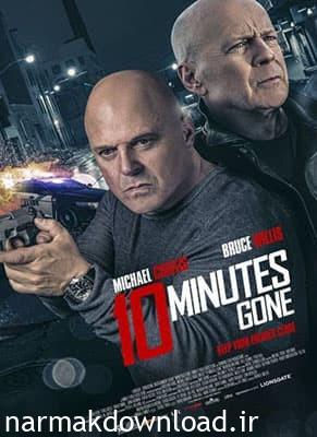 دانلود فیلم Ten Minutes Gone 2019