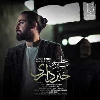 Biography Amir Azimi,Download music Amir Azimi Called Khabardari,Download music Khabardari From Amir Azimi