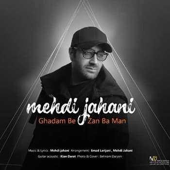 Biography mehdi jahani,Download music ghadam bezan ba man From mehdi jahani,Download music mehdi jahani Called ghadam bezan ba man