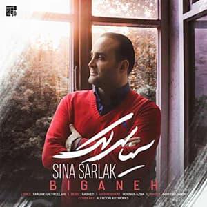 Biography sina sarlak,Download music biganeh From sina sarlak,Download music sina sarlak Called biganeh