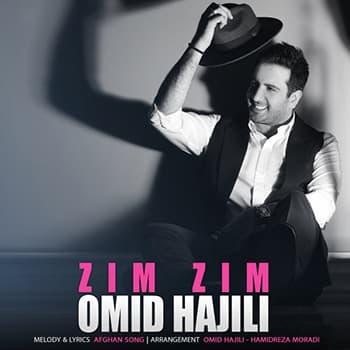 Danlod Music Jadid,Omid Hajili,Zim Zim