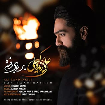 Biography ali zanvakili,Download music ali zanvakili Called bar bad rafteh,Download music bar bad rafteh From ali zanvakili