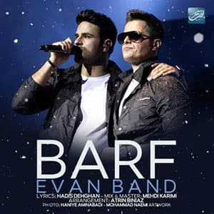 Biography evan band,Download music barf From evan band,Download music evan band Called barf