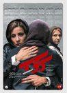 دانلود فیلم ایرانی سرکوب
