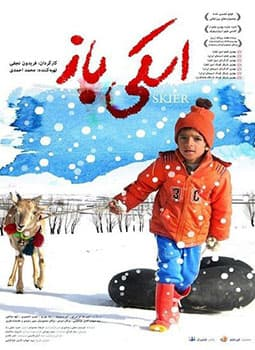 Danlod Film Ski Baz,Download The Skier Movie,آوا دارویت