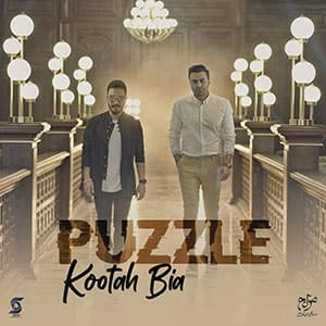 Biography puzzle band,Download music kootah bia From puzzle band,Download music puzzle band Called kootah bia