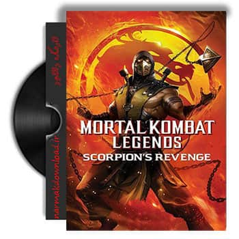 دانلود انیمیشن Mortal Kombat Legends: Scorpions Revenge 2020