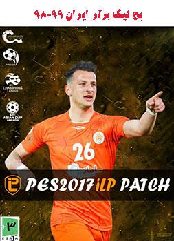 download iranian league patch,Download PES 2017,ilp patch
