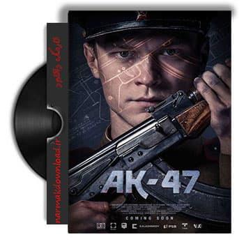 دانلود رایگان فیلم Kalashnikov 2020