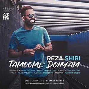 Reza Shiri,Song Of Tamome Donyam From Reza Shiri,Tamome Donyam