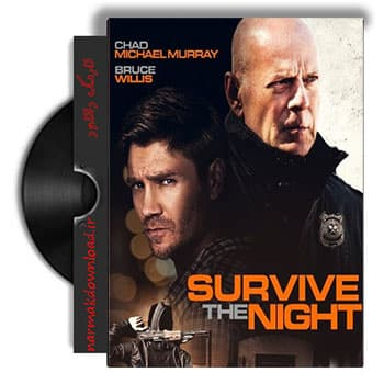 دانلود فیلم Survive The Night 2020