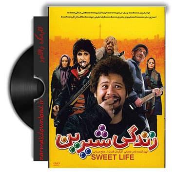 پخش آنلاين فيلم زندگی شیرین,داستان فيلم زندگی شیرین,دانلود رايگان مستقيم فيلم زندگی شیرین