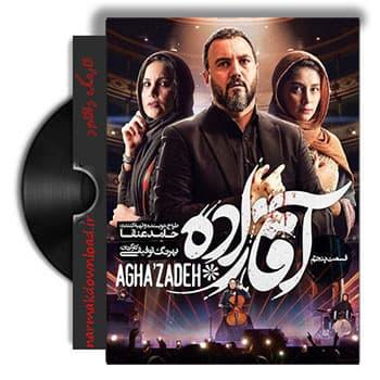 Danlod Serial Agha Zadeh,Download Agha Zadeh Series,امیر آقایی