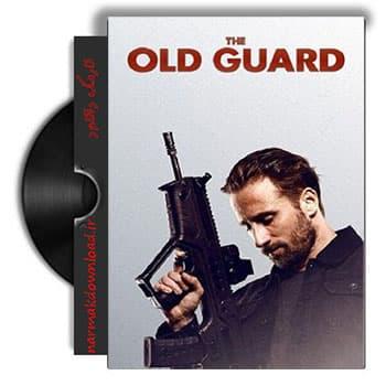 دانلود فیلم خارجی The Old Guard 2020