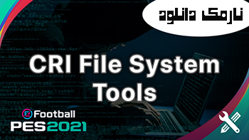 دانلود CRI File System Tools
