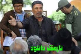 دانلود فیلم ایرانی گیرنده