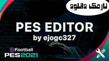دانلود ادیتور PES Editor ورژن 0.11.3