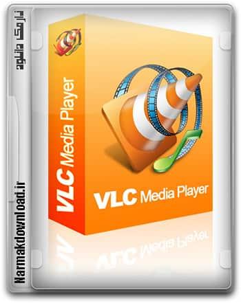 دانلود VLC Media Player ورژن 3.0.11