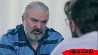 دانلود سریال آقازاده قسمت 21